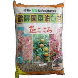 Abono orgánico Japonés