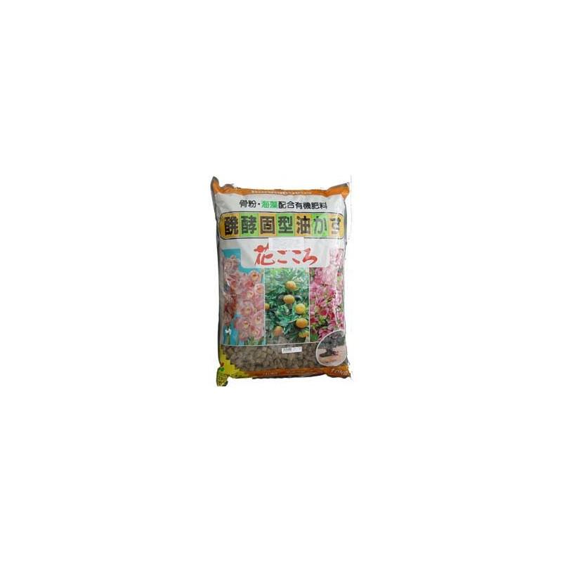 abono orgnico japons - Abono Organico